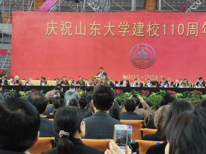 Shandong01-3.jpg